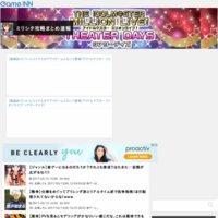 ミリシタ攻略まとめ速報|アイドルマスター ミリオンライブ! シアターデイズ GameINN